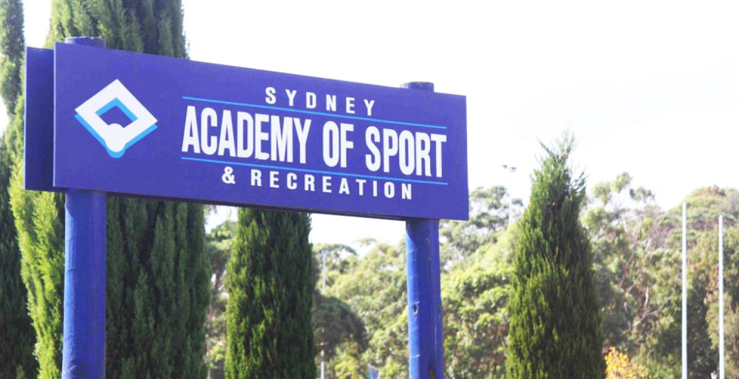 Year 11 PDHPE Excursion Report