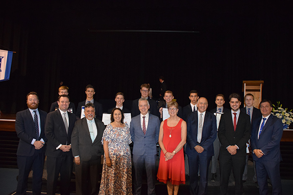 2019 Annual Awards Evening